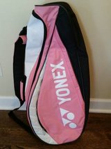 Yonex Racket Bag in Westmont, Illinois