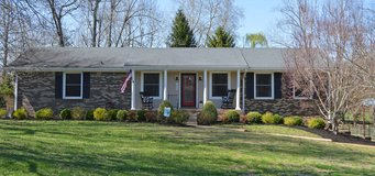 Spacious all brick ranch has been totally updated. in Fort Campbell, Kentucky