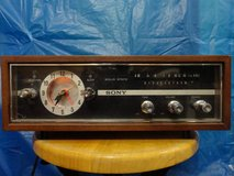 VINTAGE SONY 8RC-74 AM 1 BAND CLOCK RADIO WOOD CASE MADE IN JAPAN in Fairfield, California