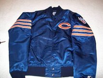 VINTAGE SATIN CHICAGO BEARS STARTER JACKET SZ MED AYTON/DITKA ERA in Glendale Heights, Illinois