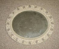 ANTIQUE OVAL MIRROR with HAND CARVED FRAME in Lockport, Illinois