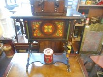 Eye Catching Tobacco Table in Elgin, Illinois