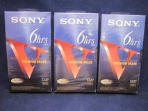 SONY T-120 VHS V Premium Grade 6 hrs Set of 3 VCR Video Cassette Tapes in Glendale Heights, Illinois