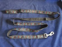 "Google 2006 VINTAGE Dog or Cat Pet Leash 70"" ~ VINTAGE NEW in Naperville, Illinois"