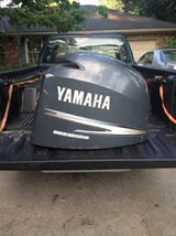 *** YAMAHA 150 OUTBOARD ENGINE COWL in Savannah, Georgia