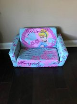 Cinderella couch in Fort Campbell, Kentucky