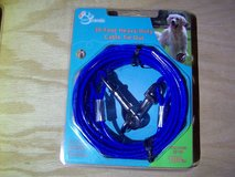 pet trends 30 foot heavy duty cable tie out up to 100 lbs -blue in Naperville, Illinois