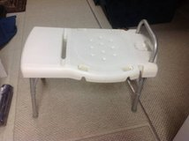 Shower / Bath Chair in Fairfax, Virginia