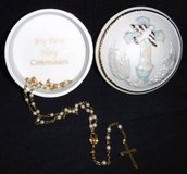 My 1st Communion Rosary + Music Box in Lockport, Illinois