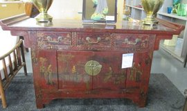 Asian Console, Buffet, Credenza or TV Stand in Naperville, Illinois