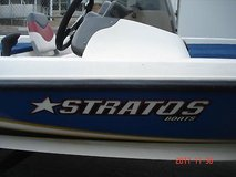 2006 18ft stratos bass boat, mercury 60hp four stroke 12 volt trolling motor in Travis AFB, California
