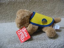CCI Canine Companions for Independence stuffed Plush Gund Dog in Fort Carson, Colorado