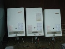 TANKLESS HOT WATER HEATER (AQUA STAR) in Lockport, Illinois