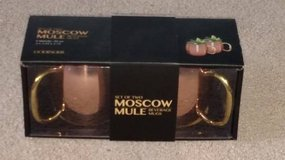 Moscow Mule Mugs in Chicago, Illinois