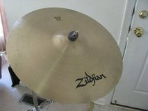 Zildjian 20-inch Rock Ride Cymbal with Heavy-Duty Pearl Stand in Clarksville, Tennessee