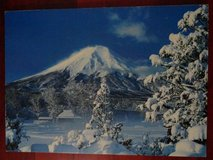 VINTAGE SNOW CAPPED MOUNT FUJI JAPAN FRAMED PRINT WALL ART in Fairfield, California
