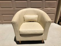MidCentury Style Cream Leather Club Chair in Fairfield, California