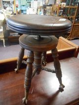 Clawfoot Stool in Elgin, Illinois