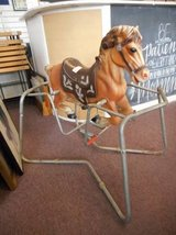 Vintage Rocking Horse in Elgin, Illinois
