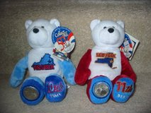 2 Coin Bears Virginia & New York by Limited Treasures in Fort Carson, Colorado