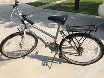 Miyata Park Runner Bike (15 speed) in Naperville, Illinois