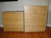 Dressers (Ikea Malm series, 2 sizes) in Naperville, Illinois
