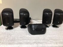 bowers & wilkins m-1 speaker set of 5 with stands in Orland Park, Illinois
