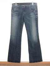 Womens 8 ReRock for Express Boot Cut Denim Jeans Womens 8R Stretch 8 x 32 Tall in Morris, Illinois