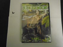 NEW Rudyard Kipling Jungle Book Starring Sabu Color 109 Minute Worldwide DVD in Yorkville, Illinois