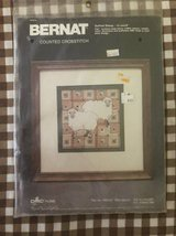 BERNAT Vintage Counted Cross Stitch Quilted Sheep in Joliet, Illinois