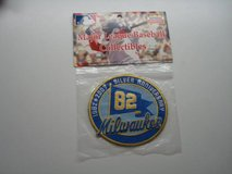 MLB Milwaukee Brewers Authentic on Field Emblem 1982 2007 SILVER ANNIV in Brookfield, Wisconsin