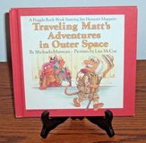 Vintage 1984 Traveling Matts Adventures In Outer Space Hard Cover Book Muppets in Oswego, Illinois