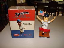 2006 HOT DOG BOBBLE Milwaukee Brewers Bobble Head New in Box SGA in Brookfield, Wisconsin