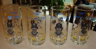 Milwaukee Brewers McDonalds Complete Set of 4 1982 Glasses NOS L@@K!! in Brookfield, Wisconsin