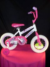 """Huffy 12"""" G Sea Star Wht Ds in Fort Campbell, Kentucky"""