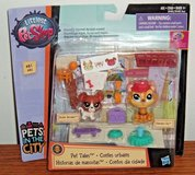 NEW Littlest Pet Shop PET TALES In The City Buster Boodles Hansamu Inu #'s 81 & 82 in Yorkville, Illinois