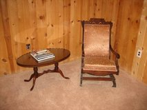 Antique Rocking Chair in Bolingbrook, Illinois