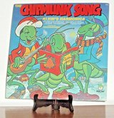 """NEW Vintage 1978 The Chipmunk Song 33 RPM 12"""" LP Record Santa Rudolph Chrstmas in Plainfield, Illinois"""