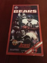greatest moments in chicago bears history 1994 vhs 75 yr nfl unopened in Bolingbrook, Illinois