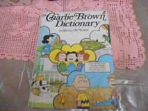 Vintage Charlie Brown's Dictionary by Charles M Schulz! Over 500 Pictures in Full Color! in Spring, Texas