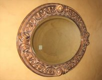 Large Oval Mirror with Ornate Frame in Plainfield, Illinois