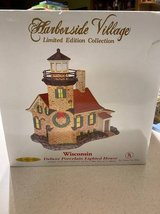 HARBORSIDE VILLAGE LIGHTHOUSE COLLECTIBLE - NEW IN BOX in Joliet, Illinois