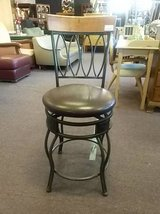Stately Stool in St. Charles, Illinois