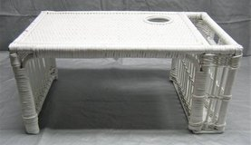 White Wicker Breakfast in Bed Serving Tray - Vintage in Plainfield, Illinois