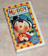 RARE Vintage 1990s NODDY Gives A Birthday Party + The Dancer + Gets In A Mess VHS in Oswego, Illinois