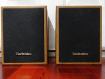 VINTAGE TECHNICS SB-S15 WOODEN BOOKSHELF SPEAKERS in Travis AFB, California