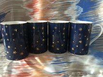 set of 4 galaxy fine porcelain by sakura 14k gold trim mug cup made in indonesia in Joliet, Illinois