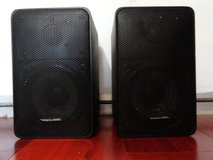 VINTAGE REALISTIC MINIMUS-7 BOOKSHELF INDOOR/OUTDOOR SOLID SPEAKERS MADE IN JAPAN in Travis AFB, California