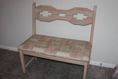 Entry Way Bench or for Table or Bedside in Houston, Texas