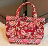Vintage VERA BRADLEY Small Purse - Retired Pattern - Piccadilly Plum Fall 2005 in Chicago, Illinois